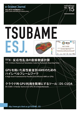 TSUBAME e-Science Journal (ESJ)