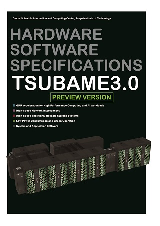 TSUBAME HARDWARE SOFTWARE SPECIFICATIONS