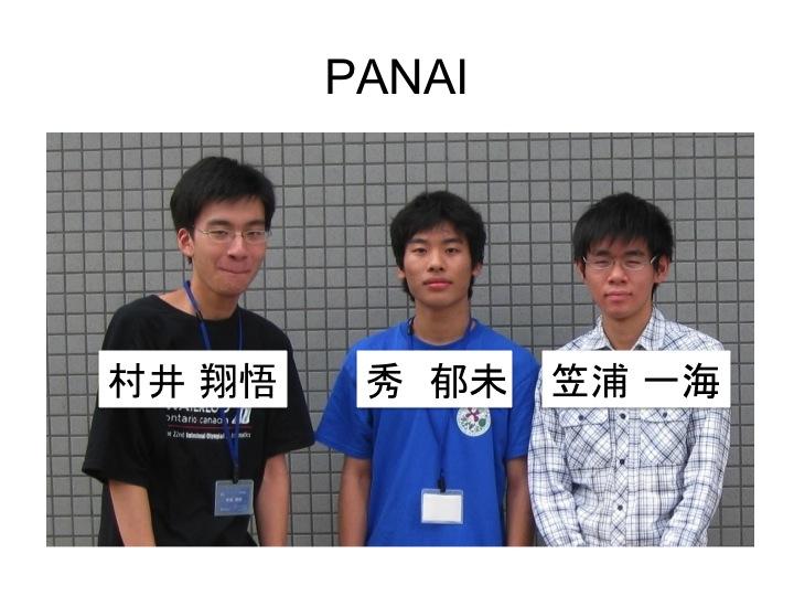 PANAI.jpg